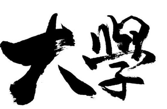 """""""五道口学院""""中国大学排行榜第一!不少名校都有搞笑别称,哈哈"""