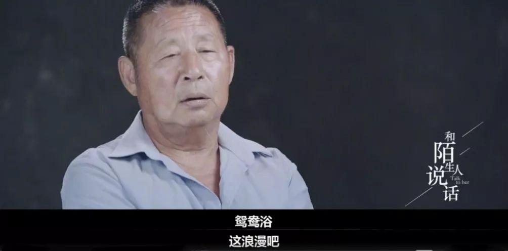 "vivo手机官网""我奶奶感染艾滋病了"":请正视老年人的生理需求"