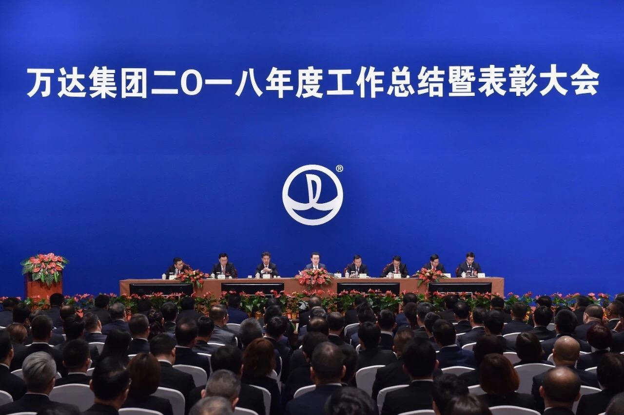 王健林:萬達集團已經不再是房地產企業了!:萬達集團最新消息
