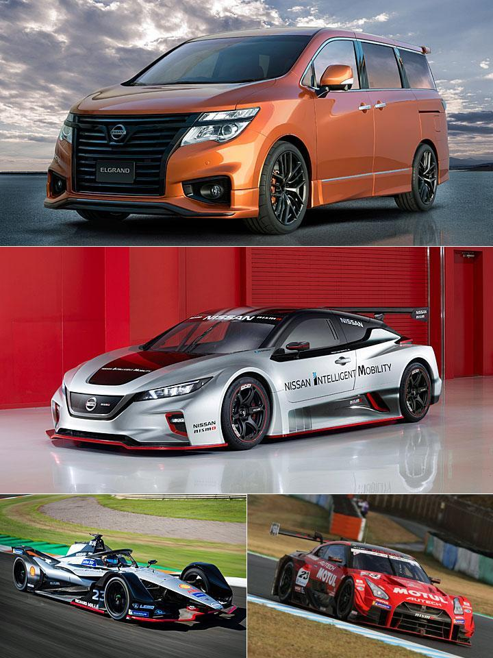 �>��r'��\_东京车展上,日产展台上最不起眼的竟是gt-r?其他车得酷成啥样!