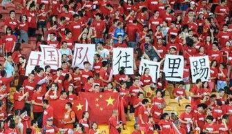中国足球的三大门面巨星!武磊第2,郑智第1,谁是第三?