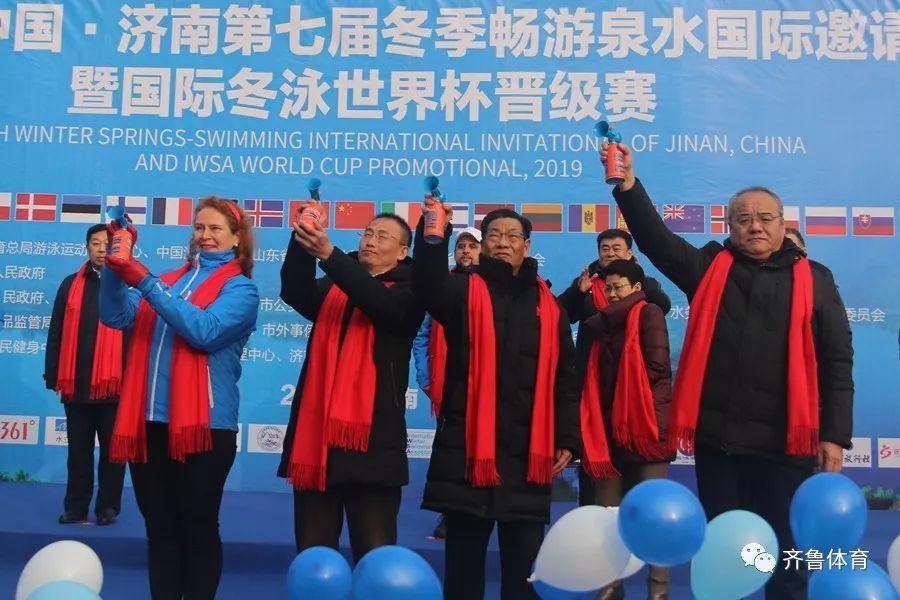 第七届济南泉水冬泳赛揭幕 千名冬泳健儿畅游年夜明湖