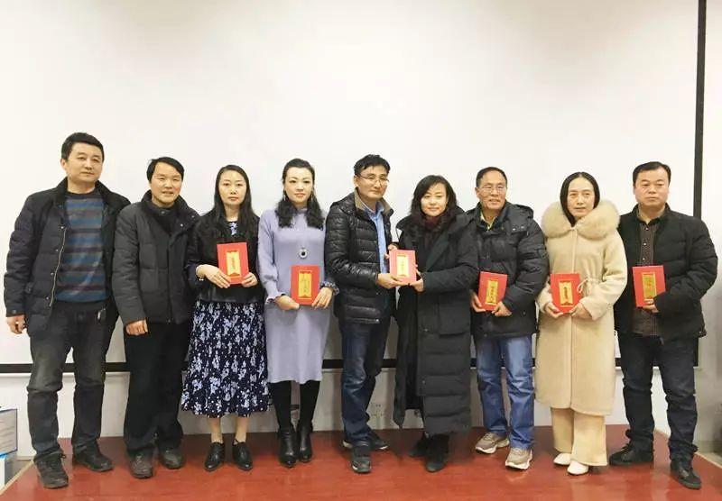 文化 | 长安作协工作年会暨长安文学新春座谈会成功召开