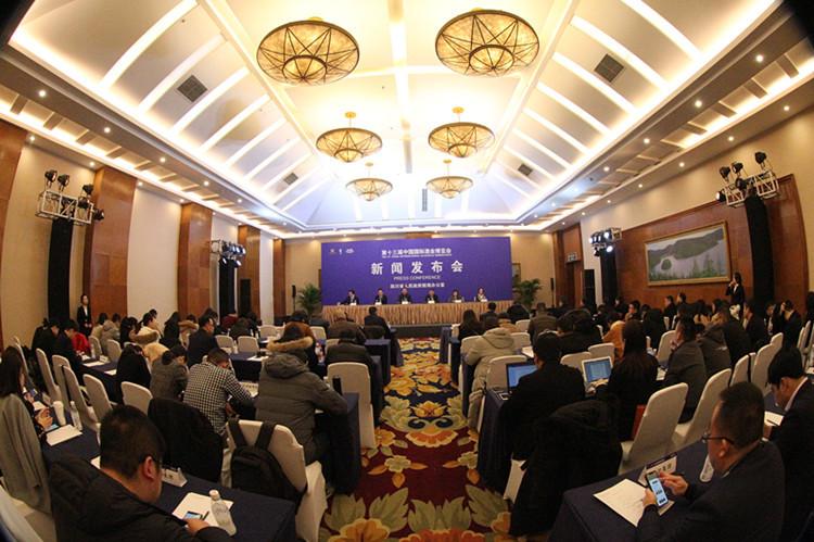 举杯中国品味世界酒博会全酒宴3月酒城泸州开席