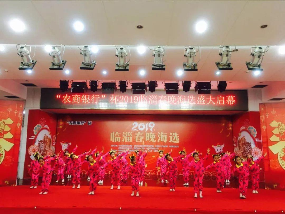 舞蹈《中国梦娃》
