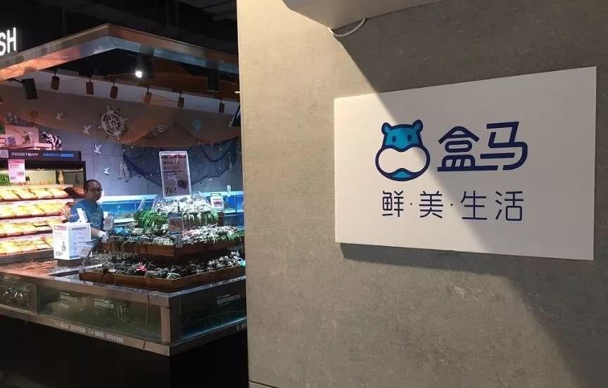 【盒马,重建菜市场!】 义海菜市场重建吗