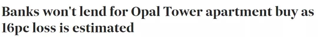 OpalTower业主哭诉无门,房价下跌想卖卖不出
