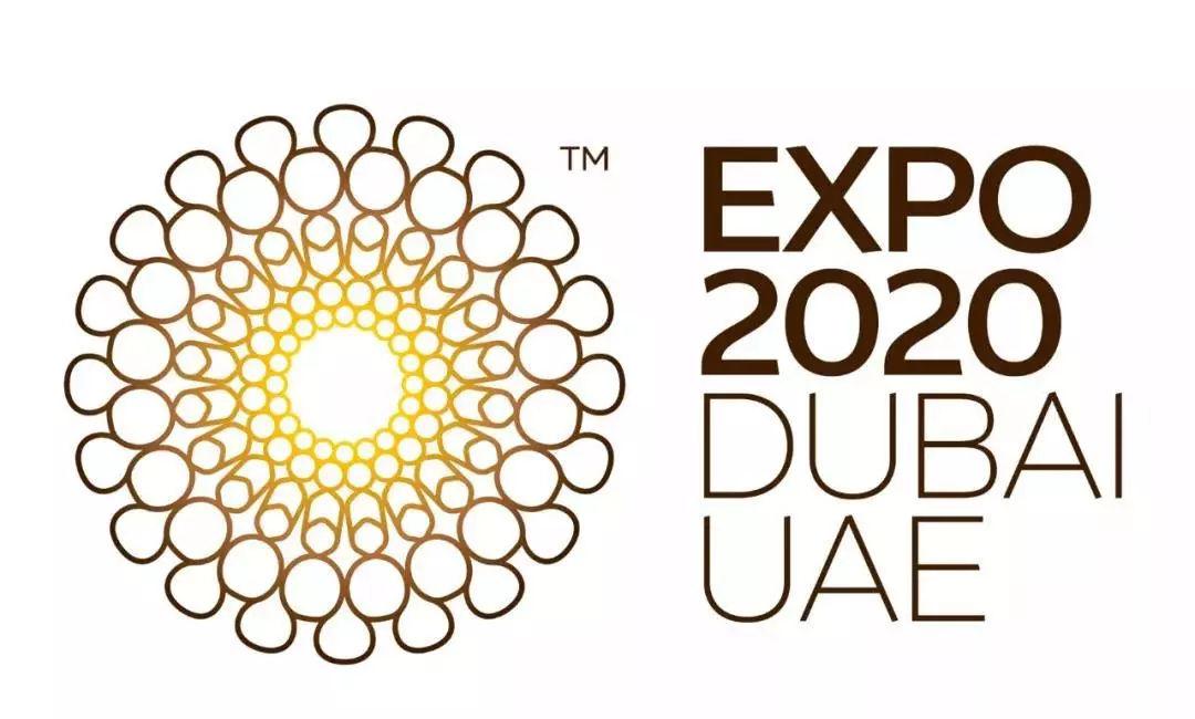 迪拜迪拉姆對人民幣【190億迪拉姆!迪拜房地產又交出了超出預期的答卷!】