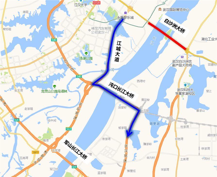 2021东湖高新区gdp