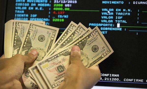 [【汇率】雷亚尔略有下跌,但本周收盘保持稳定] 雷亚尔汇率