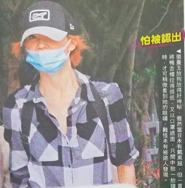 54岁张曼玉搬离豪宅,回香港平民区定居!独自现身公园遛狗显孤独(图18)