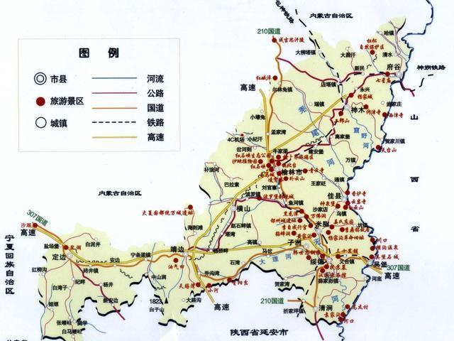 榆林市旅游景点分布图