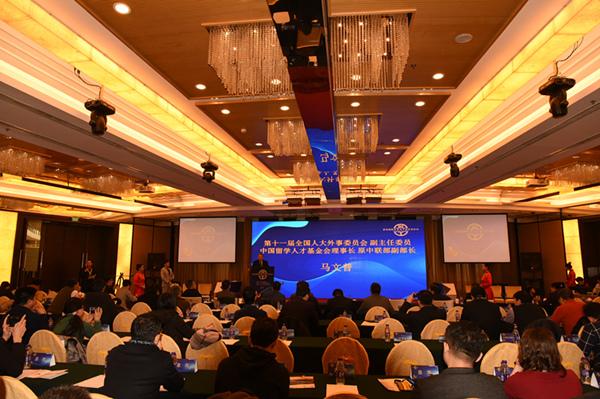 2019區域創新發展與產業投資論壇在京成功舉行|2019年春節聯歡晚會