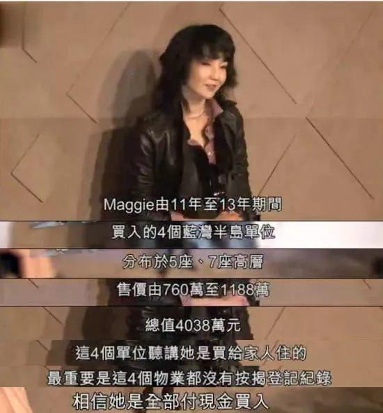 54岁张曼玉搬离豪宅,回香港平民区定居!独自现身公园遛狗显孤独(图23)