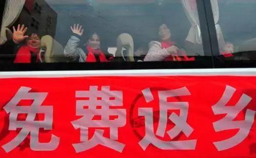 【好消息】山西籍外出务工人员春节可以免费乘车返乡