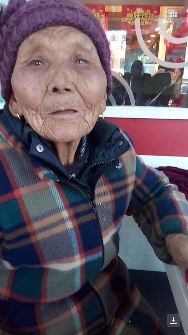 紧急寻人!丹阳一90岁老人走失近24小时!请帮忙扩散!