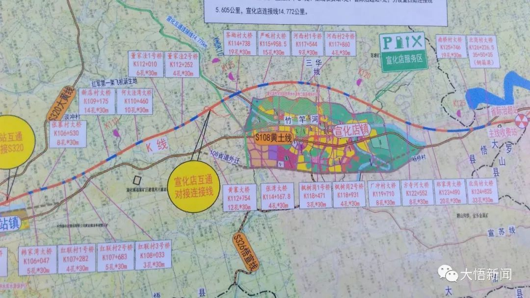 大悟县2020经济总量_大悟县地图
