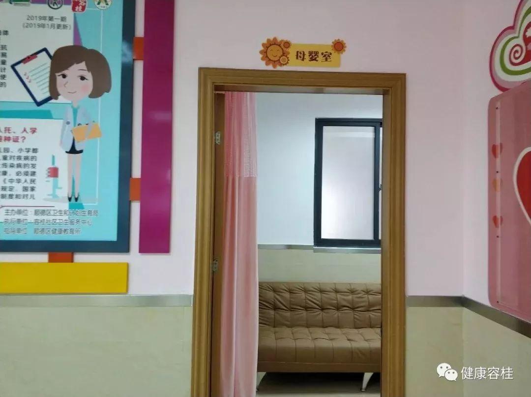 暨大v白色顺德白色吊顶预防和儿童保健接种即将门诊!启用医院烤漆板图片