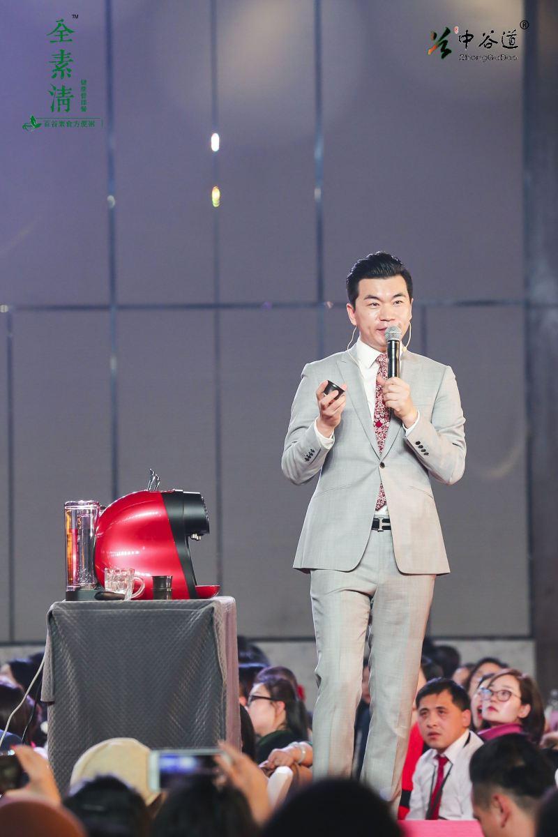 onecup全素清九阳智能豆浆机