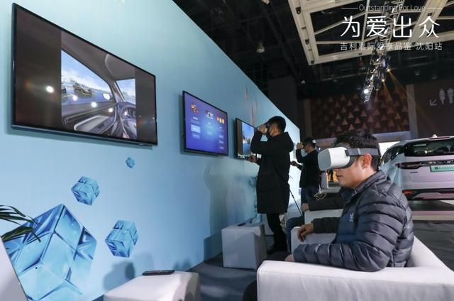 正面硬刚别克GL6吉利嘉际告诉你啥叫新中式MPV_凤凰彩票平台app