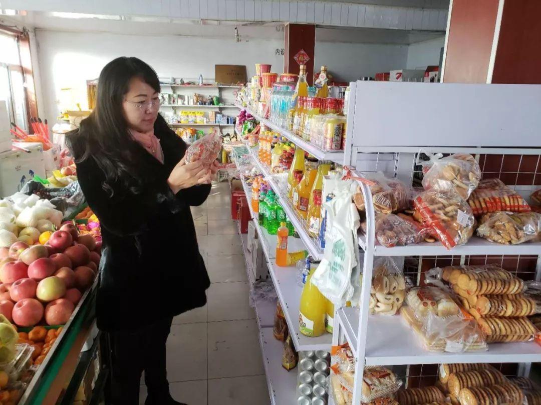 科尔沁镇开展节前食品药品安全大检查