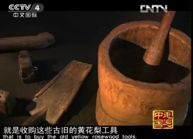 男子18万收800多斤黄花梨,现在11000000都不卖!市价1.6万一斤-小叶红檀