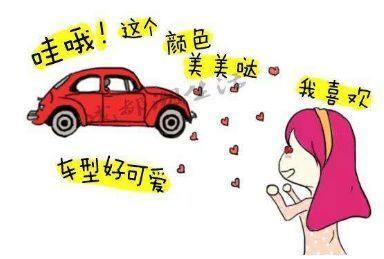 """一个被货运事业耽误的时尚界设计""""大咖"""", 交警提醒...-汽车信息网"""