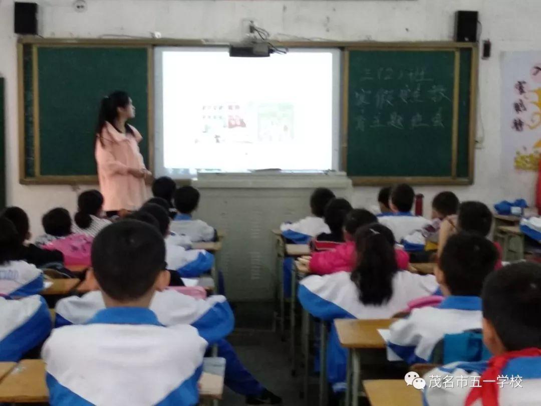 我校各班召开寒假前安全教育主题班会