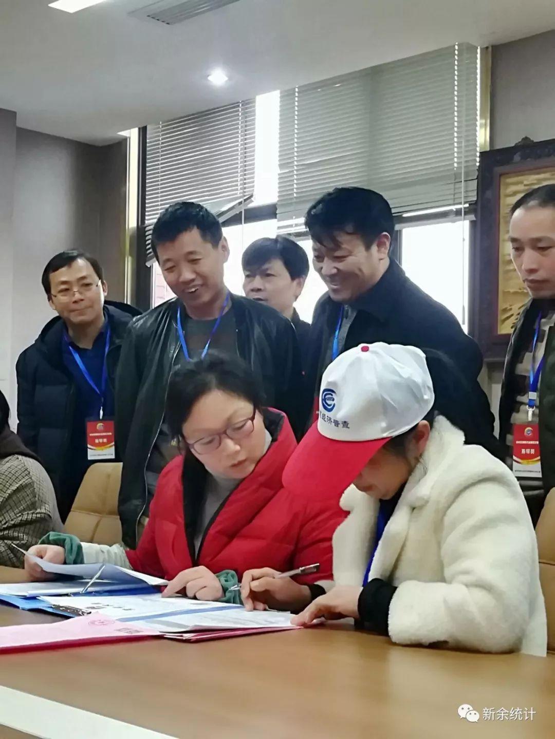 防不胜防丨互联网新型传销,竟把副市长骗去站台!_湖北广电长江云