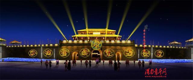 洽川年·最中国——在流光溢彩中感受浓浓年味