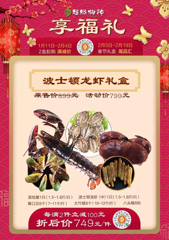 """""""红烧海""""}""""昌鱼图""""}""""片""""}竞彩宝ios"""
