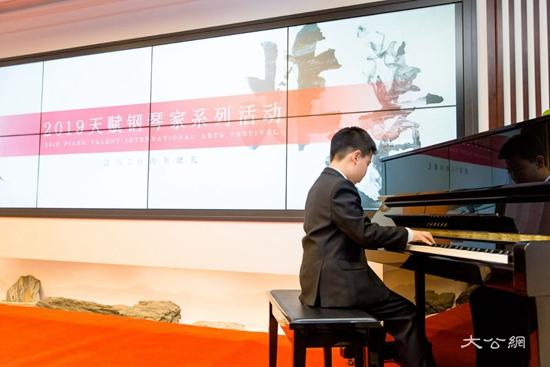 2019天赋钢琴家系列活动配资开户 发布会在京圆满举办