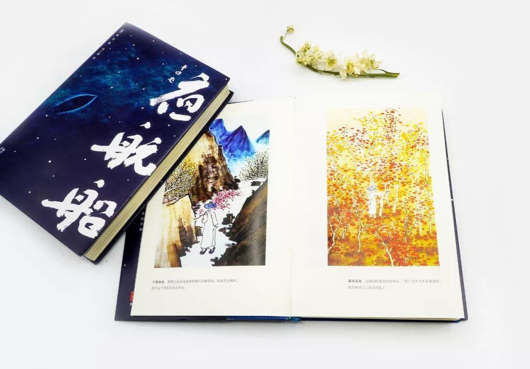 徐志摩精选集_这套汇总4248个文化常识的段子集,居然被埋没了300年_张岱