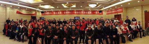 湖南省红十字会爱心救援总队浏阳大队成立暨授牌仪式在浏阳市举行