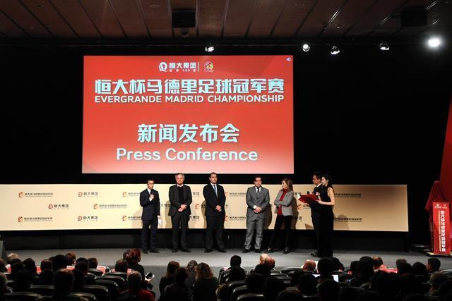 恒大青训放大招!马德里冠军赛即将开幕,打造中国足球青训2.0版