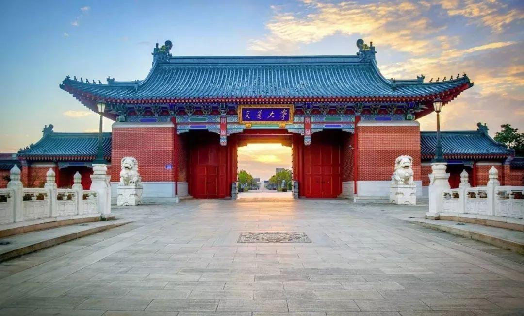 公�:-a:+�_教育 正文  上海交通大学起源于1896年盛宣怀在上海创建的南洋公学