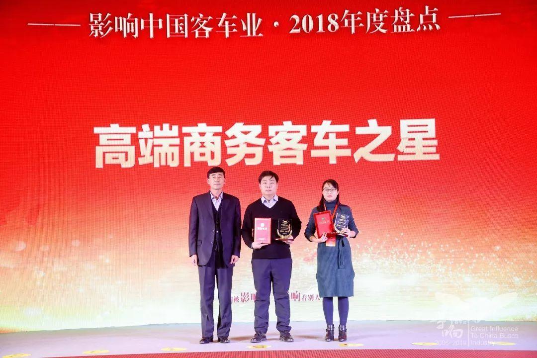 好消息!恭喜安凯获得中国客车行业三项大奖!