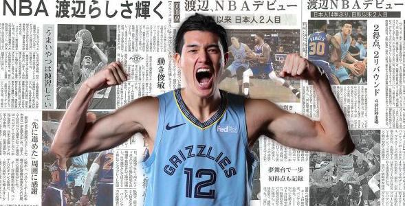 5场8分!垃圾时间全队就剩他在拼,这一球创日本篮球在NBA的历史