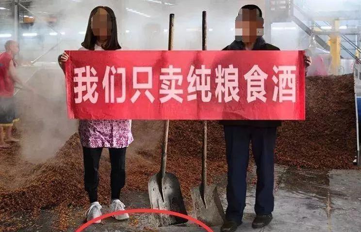 """网上蜂蜜广告方案_""""陈静""""替父代言卖酒:""""卖茶女""""""""蜂蜜霞""""女团覆灭记!_广告"""