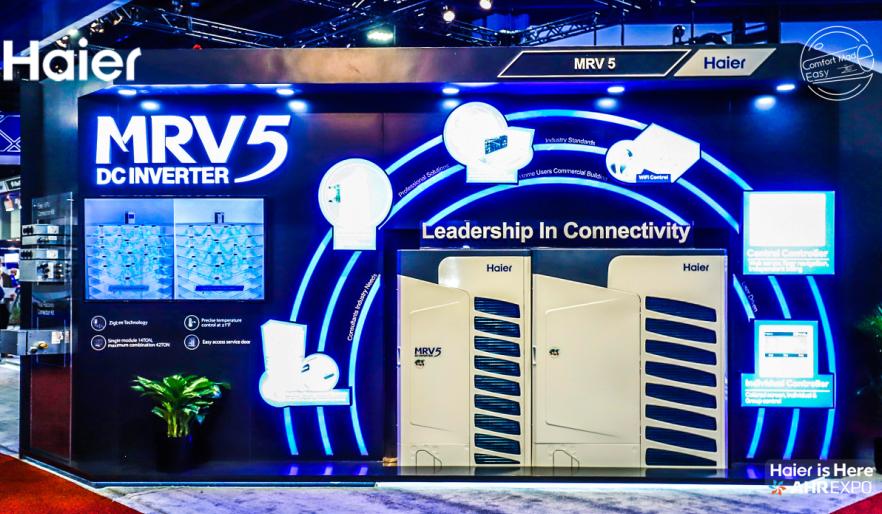 拆掉通讯线!海尔MRV5无线多联机在美上市-焦点中国网