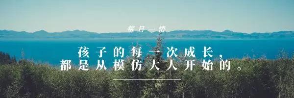 """黄磊和傅园慧爸爸亲身证明:养孩子,就是要""""拼爹拼妈""""!"""