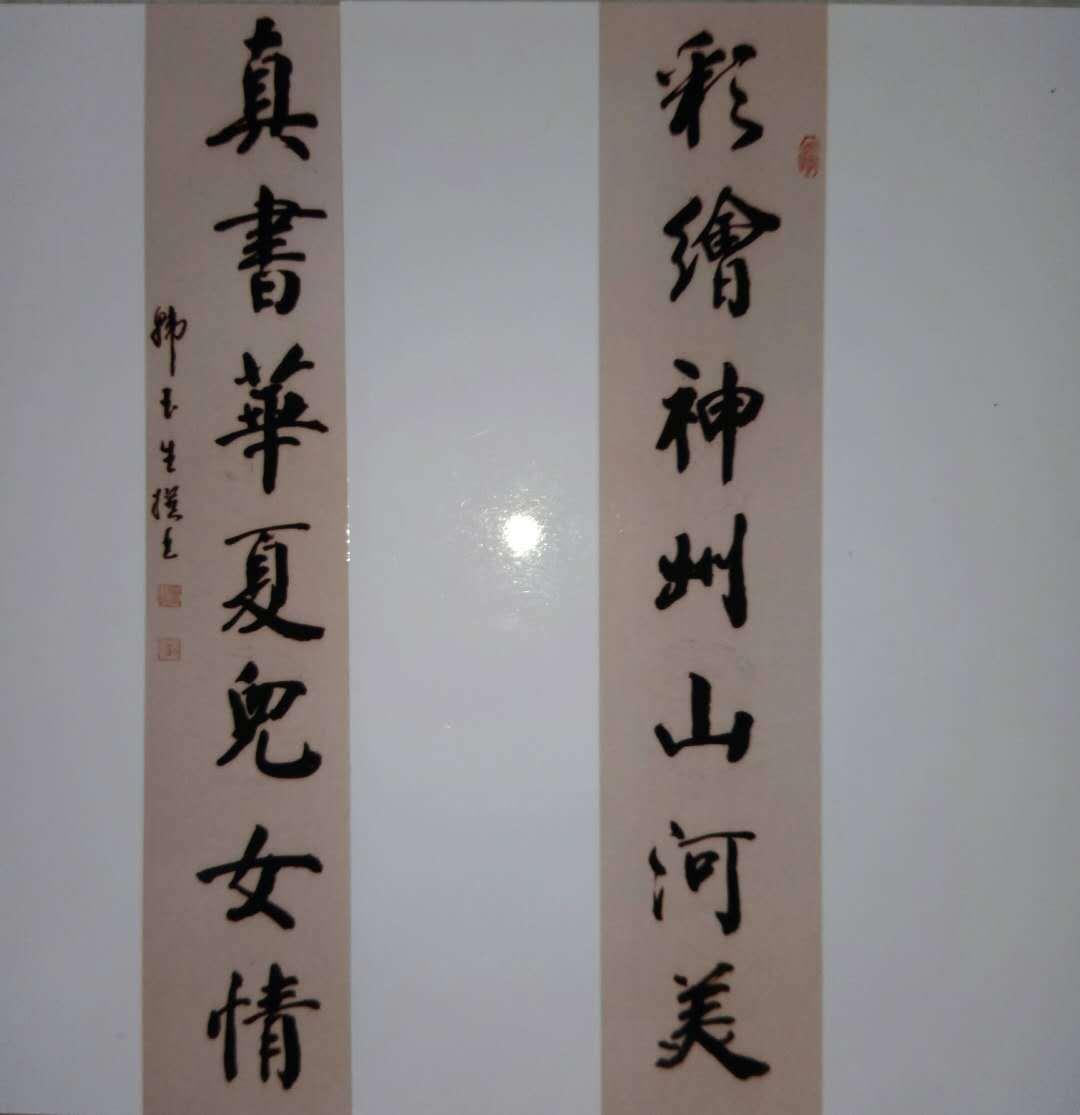 真迹名家韩玉生作品欣赏:墨染丹心,雄健洒脱