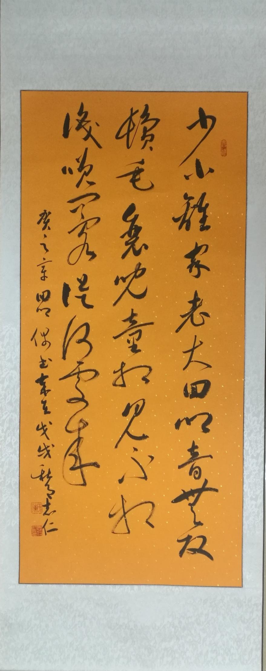 真迹名家陈志仁作品欣赏:笔走龙蛇,灵动流逸