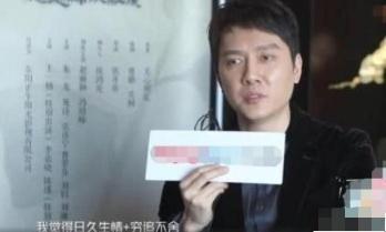 冯绍峰首次爆料只靠8个字追到赵丽颖网友直呼:太甜_腾讯分分彩开