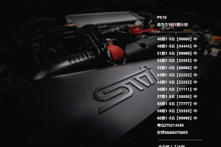 极速赛车斯巴鲁4码sti s209计划比以往更加锐利