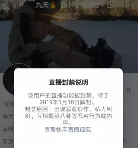 """""""录音门""""事件男二号九天连封两号!声明:我是清白的"""
