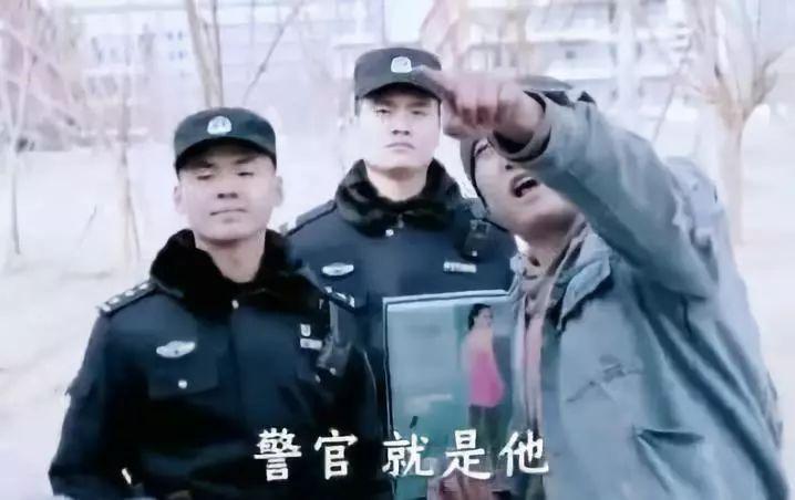 """""""警察被气到掐人中自救?""""看完忍不住了图片"""