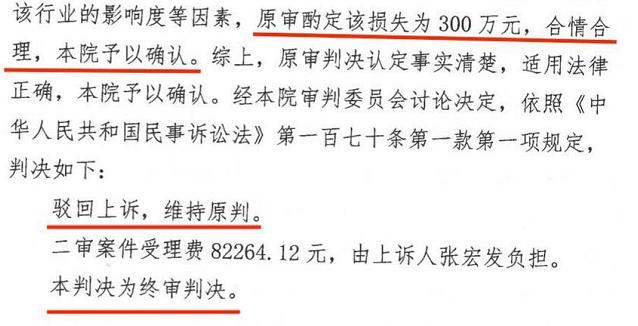 吃瓜周报:张大仙败诉,LPL成公司,网易暴雪续约-有饭研究