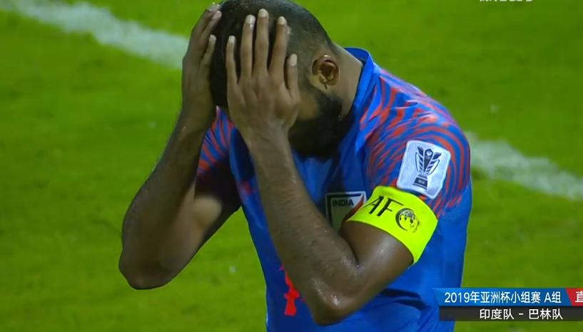 亚洲杯神逆转!印度队压哨被判点球,从第2直接滑落到垫底出局