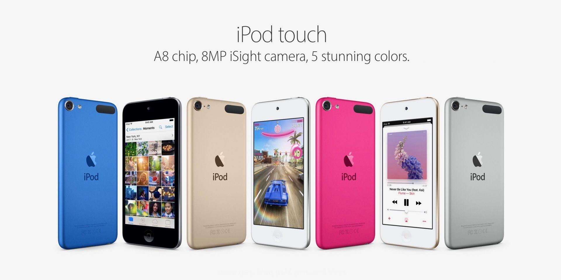 最新爆料:苹果正在开发新一代的iPod touch